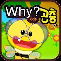 WhyKids 곤충 logo