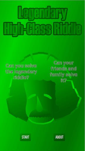 玩解謎App|Legendary High-Class Riddle免費|APP試玩