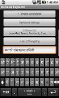 Screenshot of Hindi Keyboard Plugin