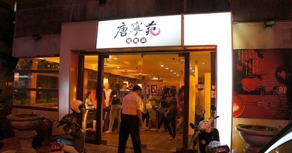 唐寧苑麻辣鍋吃到飽