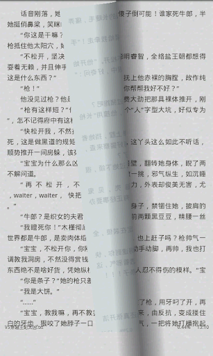 女主穿越宫廷小说集【简繁】