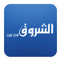 App الشروق أون لاين APK for Kindle