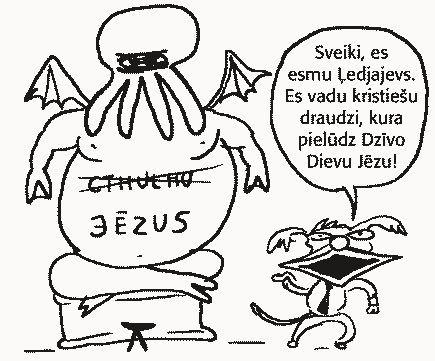 Ļedjajevs un cthulhu