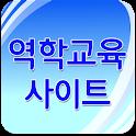 역학교육사이트 icon