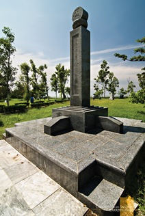 A Stately Looking Japanese Marker in Corregidor