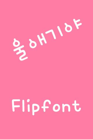 YDMybaby™ Korean Flipfont