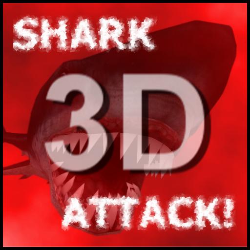 个人化のシャークアタックの3D LWP(無料) LOGO-記事Game