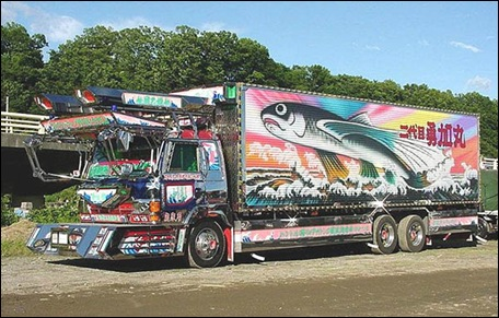 Pakistani Painted Truck 14