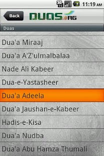 Duas by Duas.Org- screenshot thumbnail