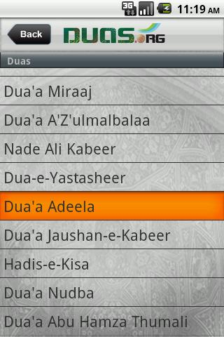 Duas by Duas.Org- screenshot