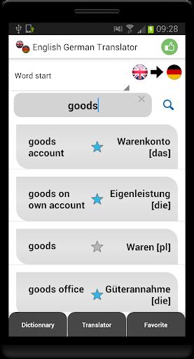 English Germany Translator