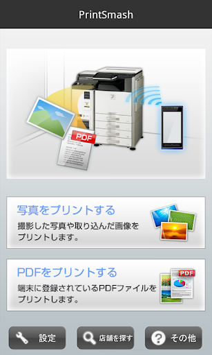 JComicDownloader 好用的免費漫畫下載工具(中文版)