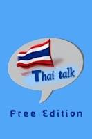 Screenshot of Thai Talk Speak Thai Free