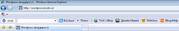 мой тулбар для internet explorer