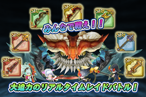 無料角色扮演Appの聖剣伝説  RISE of MANA|記事Game