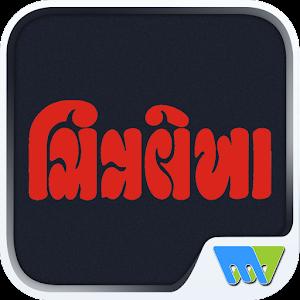 Chitralekha Gujarati 新聞 App LOGO-APP試玩