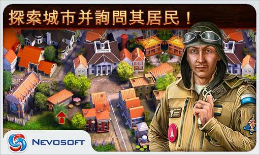 【免費休閒App】Mysteryville:detective story-APP點子