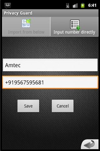 【免費工具App】Privacy Guard(Call,SMS,Camera)-APP點子