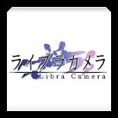 ライブラカメラ