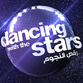 Dancing with the Stars -DWTSME