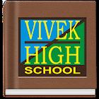 Vivek High School App icon