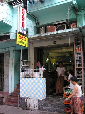 999 Shan Noodle Shop in Yangon
