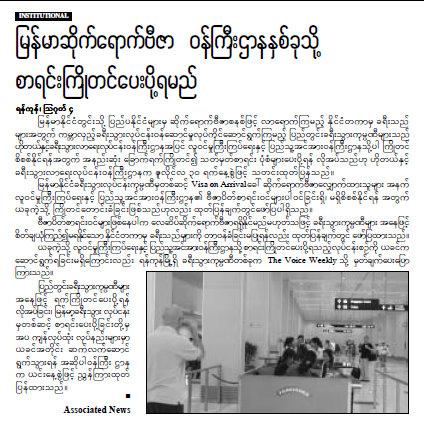 Myanmar arrival visa