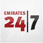 Emirates 247 icon