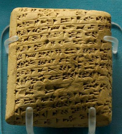 [Amarna Letter from Labayu of Shechem, tb112004946[3].jpg]