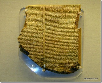Flood tablet of the Gilgamesh Epic, db061600