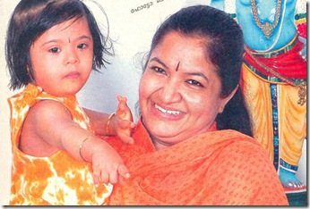 indian famous palyback singer ks chitra with her daughet  nadanan