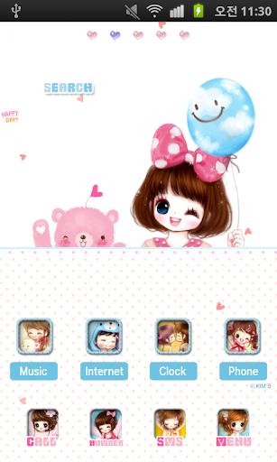 CUKI Theme Cute Gitrl Fighting