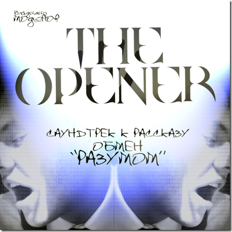 The Opener (CDS)