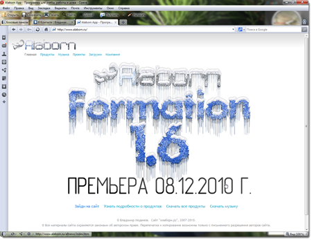 alabornformation16