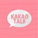Pink Crocodile Kakaotalk Theme icon