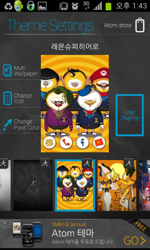 Lemon_Super Heroes Multi Theme - screenshot