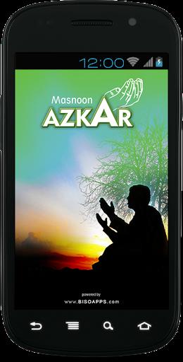 Masnoon Azkar