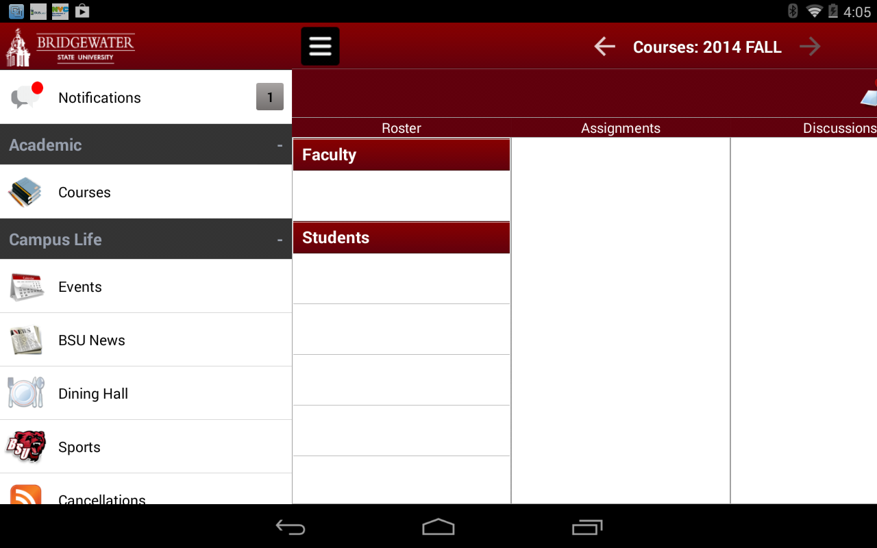 BSU Mobile - screenshot