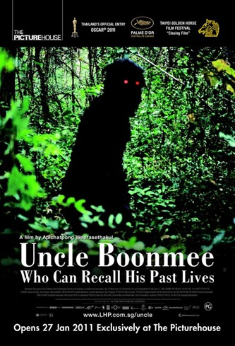 Uncle Boonmee who can recall his past lives poster sg