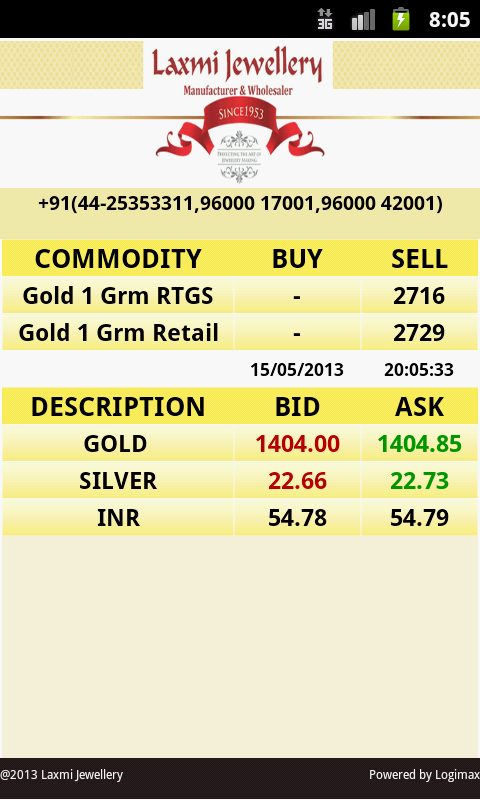 Laxmi Jewellery- screenshot