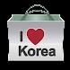 韓国旅行ガイド 2