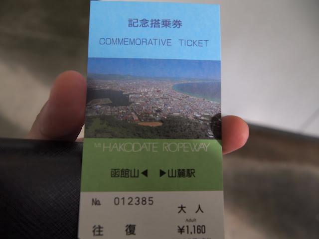 四天三夜自由行! ~ 我的北海道振興觀光訪問團 *Day3* *函館* Part3 北海道 區域 嗜好 攝影 旅行 日本