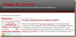 Интернов.нет Внутренние Новости - обновленный вид