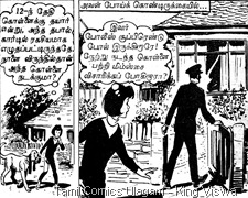 Rani Comics Issue No 14 Dated 15th Jan 1985 Visithira Vimanam Page 35 panel 1