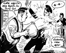 Rani Comics Issue No 14 Dated 15th Jan 1985 Visithira Vimanam Page 36 Panel 1