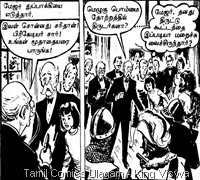 Rani Comics Issue No 14 Dated 15th Jan 1985 Visithira Vimanam Page 54 panel 2