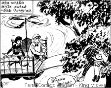 Rani Comics Issue No 14 Dated 15th Jan 1985 Visithira Vimanam Page 46 Panel 1