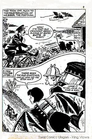 VV Fleetway Princess Picture Library No 115 Uncle Lionels Burglar Chase Dated 18-04-1966 Page 09