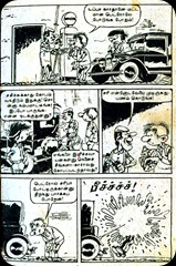 Mini Lion Comics Issue No 25 Kollaikara Car Spirou Starter Page 31