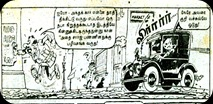 Mini Lion Comics Issue No 25 Kollaikara Car Spirou Starter Page 36 Top Panels